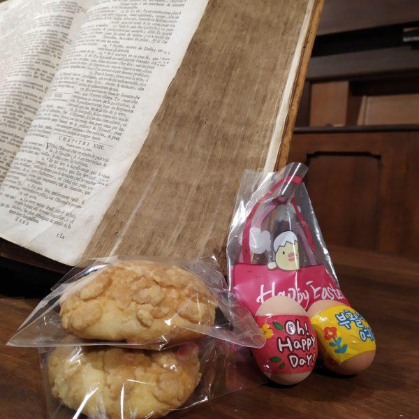 부활주일 나눔